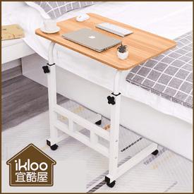 可升降大桌面懶人工作桌
