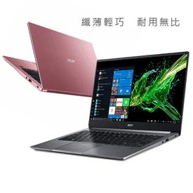 專業第十代SSD效能筆電
