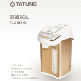 大同5L熱水瓶TLK-565MA